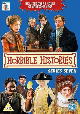 糟糕历史 第七季