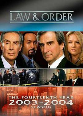 法律与秩序 第十四季