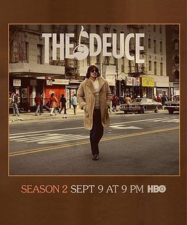 堕落街传奇 第二季